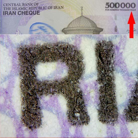تست بزرگنمایی دو حرف RI از کلمه RIAL چک پول 50 هزار تومانی