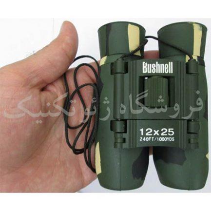 مشاهده ابعاد دوربین جیبی بوشنل مدل 12x25