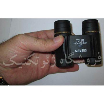 در دست قرار گیری دوربین شکاری زیمنس مدل siemens 7x18