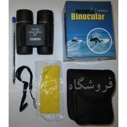 جعبه گشایی دوربین شکاری زیمنس آلمانی اصل