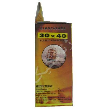 کارتن و بسته بندی دوربین تک چشمی گالیله - دوربین دزدان دریایی Monocular 30x40