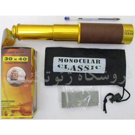 جعبه گشایی دوربین تک چشمی گالیله - دوربین دزدان دریایی Telescopic Monocular 30x40