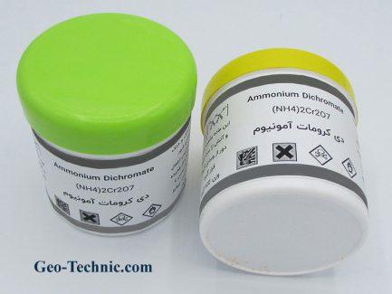 بسته بندی دی کرومات آمونیوم قوطی ۱۰۰ گرمی با کیفیت