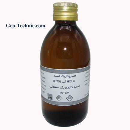 هیدروکلریک اسید صنعتی (اسید کلریدریک) ۲۵۰ سی سی