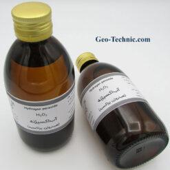بطری های هیدروژن پراکسید مرغوب آلمانی ۲۵۰ سی سی