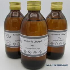 مشاهده بطری های آمونیاک مرغوب ۲۵۰ سی سی